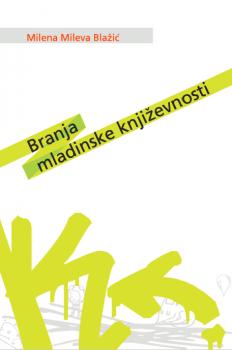 Naslovnica za Branja mladinske književnosti: izbor člankov in razprav