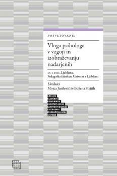Naslovnica za Vloga psihologa v vzgoji in izobraževanju nadarjenih