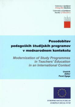 Naslovnica za Posodobitev pedagoških študijskih programov v mednarodnem kontekstu