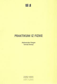 Naslovnica za Praktikum iz fizike